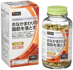 Натуральный комплекс для уменьшения висцерального жира PHARMA CHOICE Visceral Fat