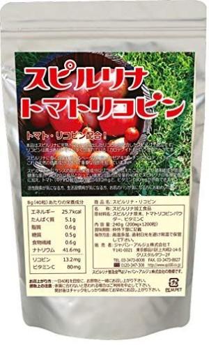 Спирулина + Ликопин + Витамин С Algae