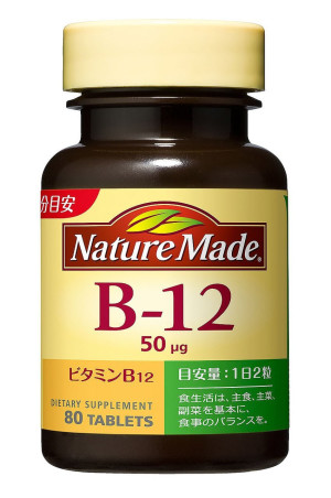 Витамин B12 Nature Made B12