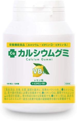 Витамины для роста детей с лимонным вкусом Calcium Gummy B1 + DHA