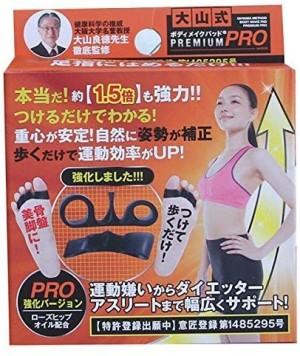 Фиксатор для пальцев ног во время занятий спортом Oyama Style Body Makeup Pad PRO