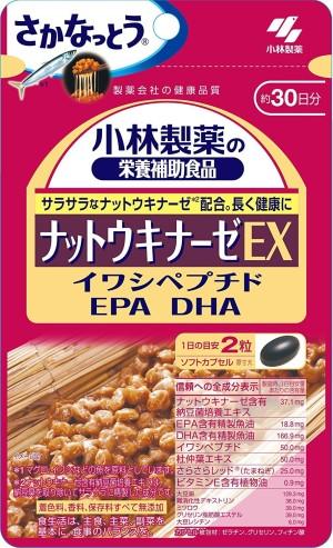 Комплекс с рыбьим жиром и декстрином Kobayashi Pharmaceutical Nattokinase EX
