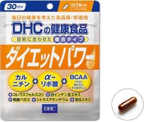 Комплекс для похудения DHC Diet Power