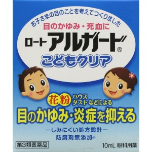 Детские капли для глаз при аллергии Rohto Arugado Kids Clear