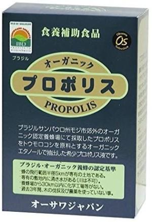 Органический прополис Ohsawa Japan Organic Propolis