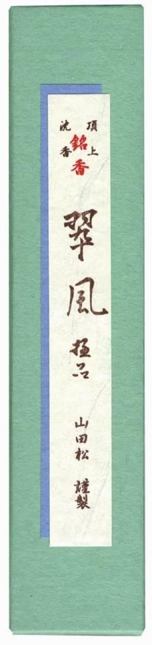 "Аромапалочки ""Агаровое дерево"" Midori Extreme Agarwood Incense"