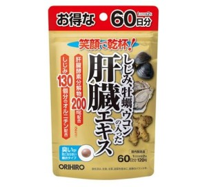 Экстракт куркумы, устриц и Шидзими Orihiro для поддержки печени на 60 дней