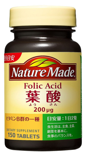 Фолиевая кислота Nature Made Folic Acid