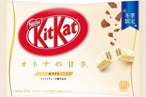 Мини-печенье в белом шоколаде KitKat Mini Adult Sweetness White