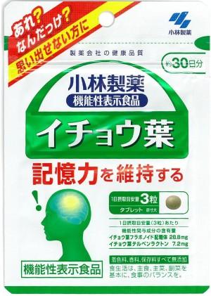 Комплекс с гинкго билоба для улучшения памяти Kobayashi Pharmaceutical Ginkgo Biloba