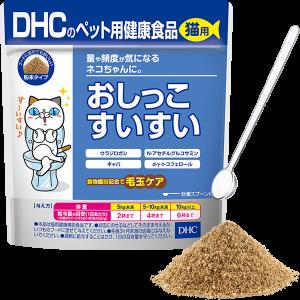 Комплекс для здоровья мочевыводящих путей у котов DHC Domestic For Cats Peeing