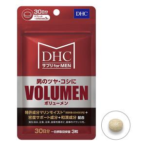 Комплекс при истончении волос у мужчин DHC MEN's Supplement VOLUMEN