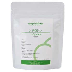 Чистый тирозин Marugo L-Tyrosine 100%