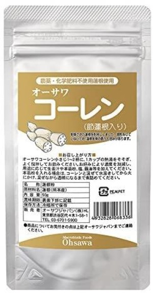Порошок корня лотоса при кашле Ohsawa Japan Lotus Root