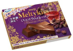 Шоколад с ромовым изюмом Meiji MeltyKiss Chudori Rum & Raisin