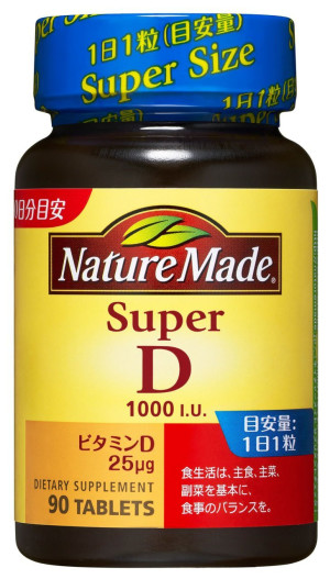 Витамин D Nature Made Super D