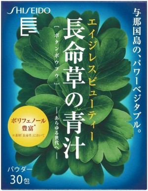 «Трава долголетия» Shiseido