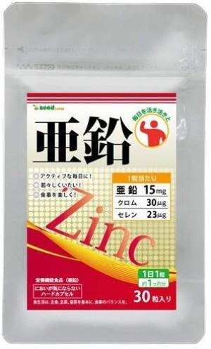 Минеральный комплекс с цинком SeedComs Zinc