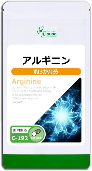 L-аргинин Lipusa Pure Arginine