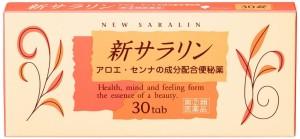 Слабительное средство Otsuka Pharmaceutical New Saralin