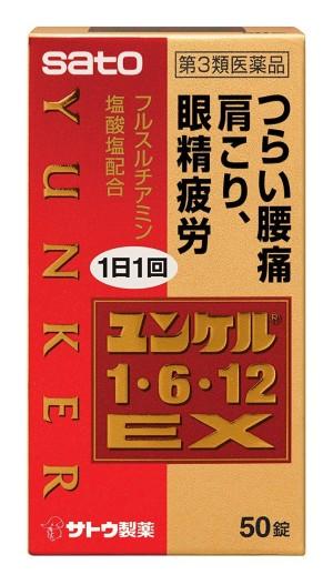 Комплекс с витамином B от усталости Sato Yunker 1-6-12 EX
