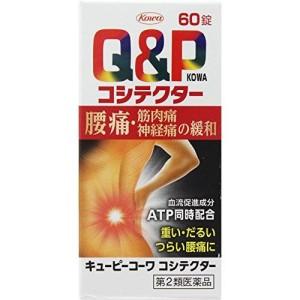 Комплекс от болей в спине Kowa Q&P Koshitekuta