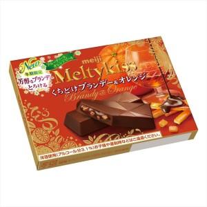 Шоколадные конфеты Meiji Melty Kiss Chichukake Brandy & Orange