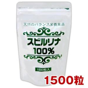 Спирулина 100% Algae Spirulina 100%