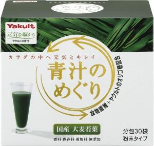 Аодзиру с клетчаткой и олигосахаридами Yakult Aojiru