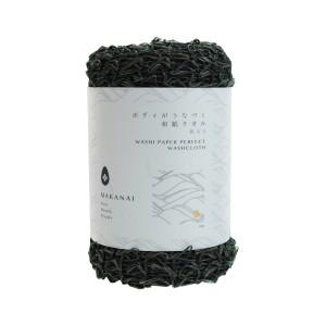 Мочалка для тела Makanai Cosmetics с древесным углем