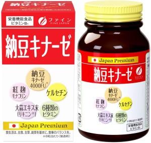 Комплекс наттокиназа + витамины для сердца и сосудов Fine Japan Nattokinase