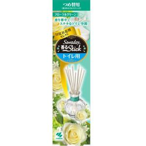 Натуральный ароматизатор для дома Kobayashi Sawaday Stick Natural green (сменный блок)