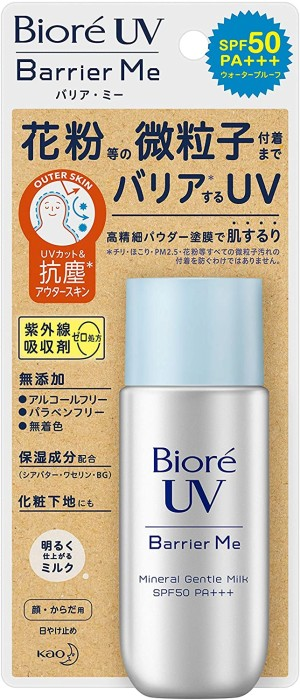 Солнцезащитное молочко KAO Biore UV Barrier Me Mineral Gentle Milk SPF50 / PA +++