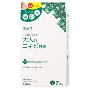 Отбеливающая и увлажняющая маска против акне Kracie Hadabisei For Adult Acne Treatment Concentrated Moisturizing & Whitening Mask