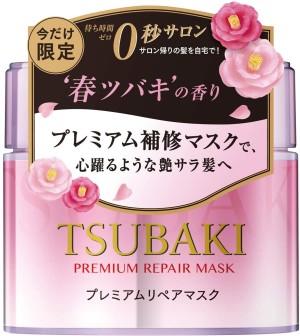 Восстанавливающая маска для волос Shiseido Tsubaki Premium Repair Mask S