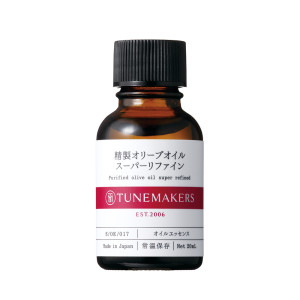 Эссенция с очищенным оливковым маслом для ухода за сухой кожей TUNEMAKERS Purified Olive Oil Super Refined