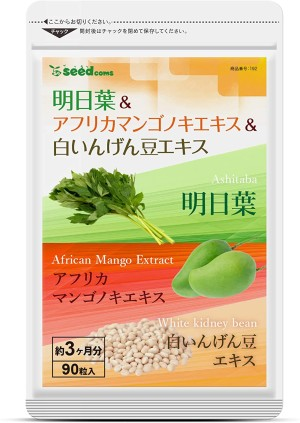 Комплекс для снижения веса SeedComs Ashitaba + African Mango Extract + White Bean