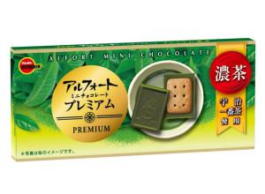 Мини-печенье в шоколаде с матча Bourbon Alfort Mini Chocolate Premium Rich Tea