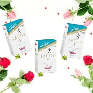 Набор Весна-Лето: Лактис 5 (Lactis 5)  3 шт