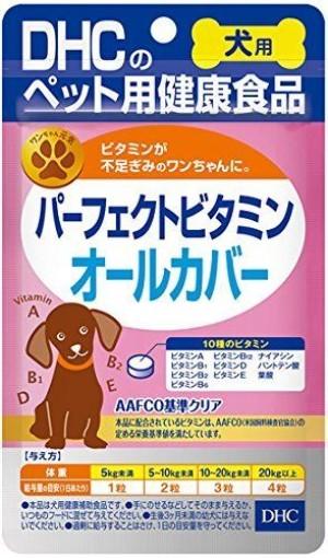 Сбалансированный витаминный комплекс для собак DHC Perfect Vitamin All Cover