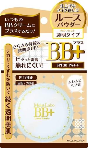 Минеральная рассыпчатая пудра с УФ-защитой Moist Labo BB Loose  Powder