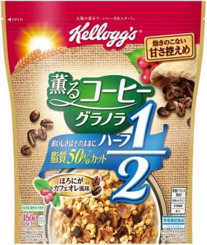 Гранола с кофе Kellogg's Smell Coffee Granola Half