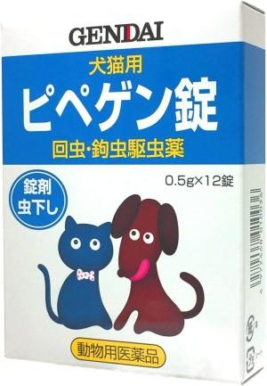 Антигельминтный комплекс для животных Gendai Pipegen Tablets