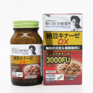 Комплекс с наттокиназой и кверцетином Meiji Noguchi Nattokinase 3000FU