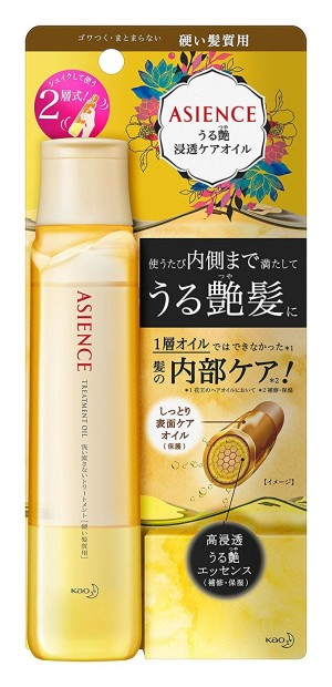 Увлажняющее масло для волос с маслом арганы и протеинами жемчуга Kao Asience Surely Glossy Penetrating Care Oil
