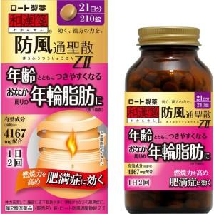 Препарат для снижения веса ROHTO Бофуцущёсан 4167 мг