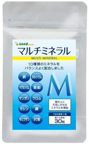 Сбалансированный комплекс 10 микроэлементов SeedComs Multi-Mineral