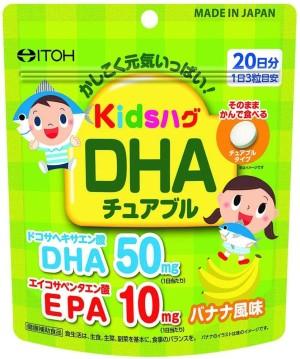Жевательные витамины со вкусом банана ITOH Kids Hug DHA