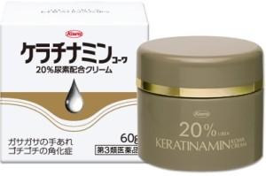 Универсальный крем для тела Kowa Keratinamin
