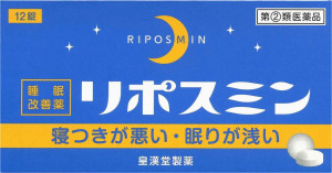 Таблетки от бессонницы Riposmin